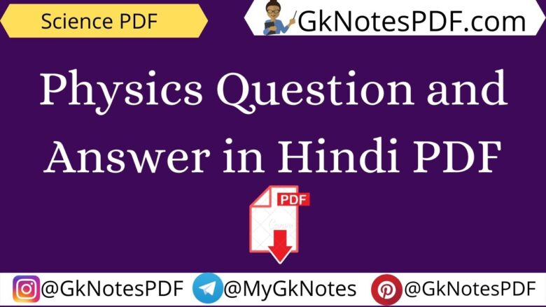 Physics Question and Answer in Hindi PDF