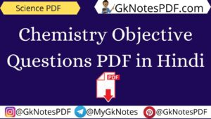 Chemistry Objective Questions PDF