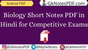 Biology Short Notes PDF