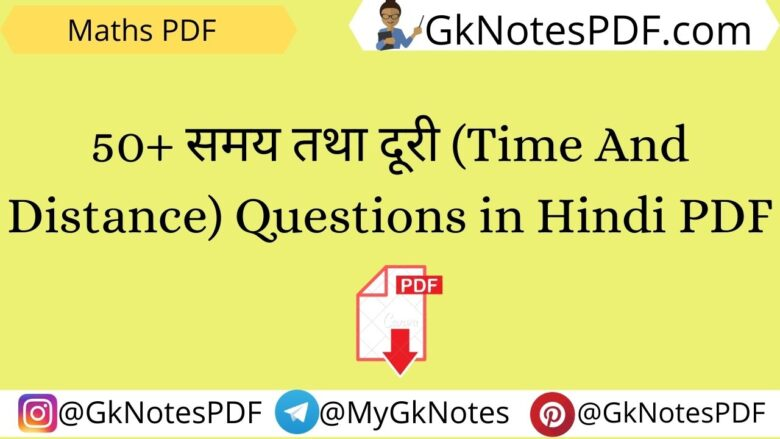 Maths Time And Distance Questions in Hindi PDF