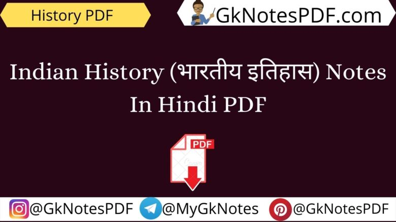 indian history notes in hindi pdf
