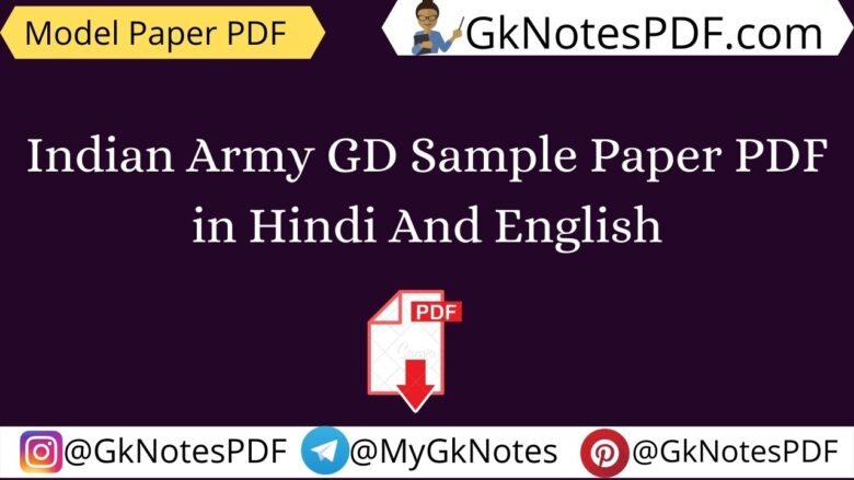 Indian Army GD Sample Paper PDF
