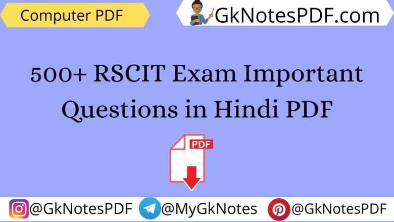 500+ RSCIT Exam Important Questions in Hindi PDF